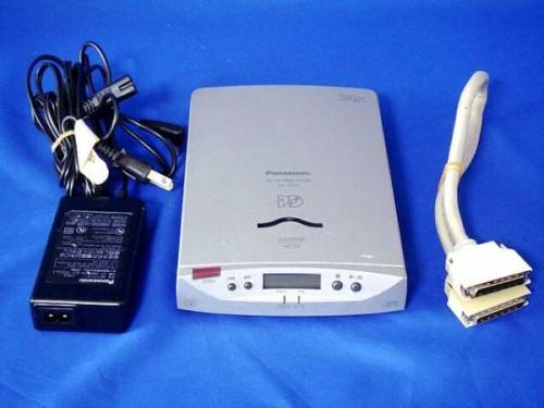 Panasonic LF-1700 Akai S2000 Sampler CD-ROM Drive
