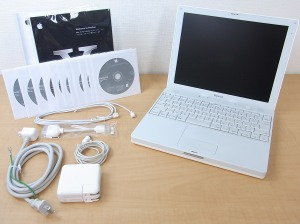Apple iBook G4 1.33