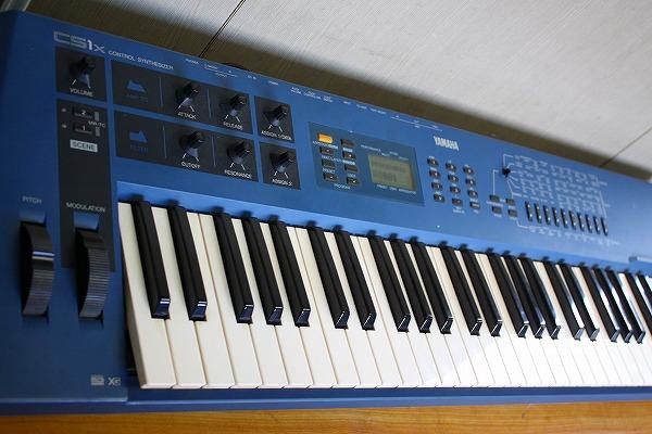 Yamaha cs1x live performance synthesizer jim atwood in japan for Yamaha cs1x keyboard