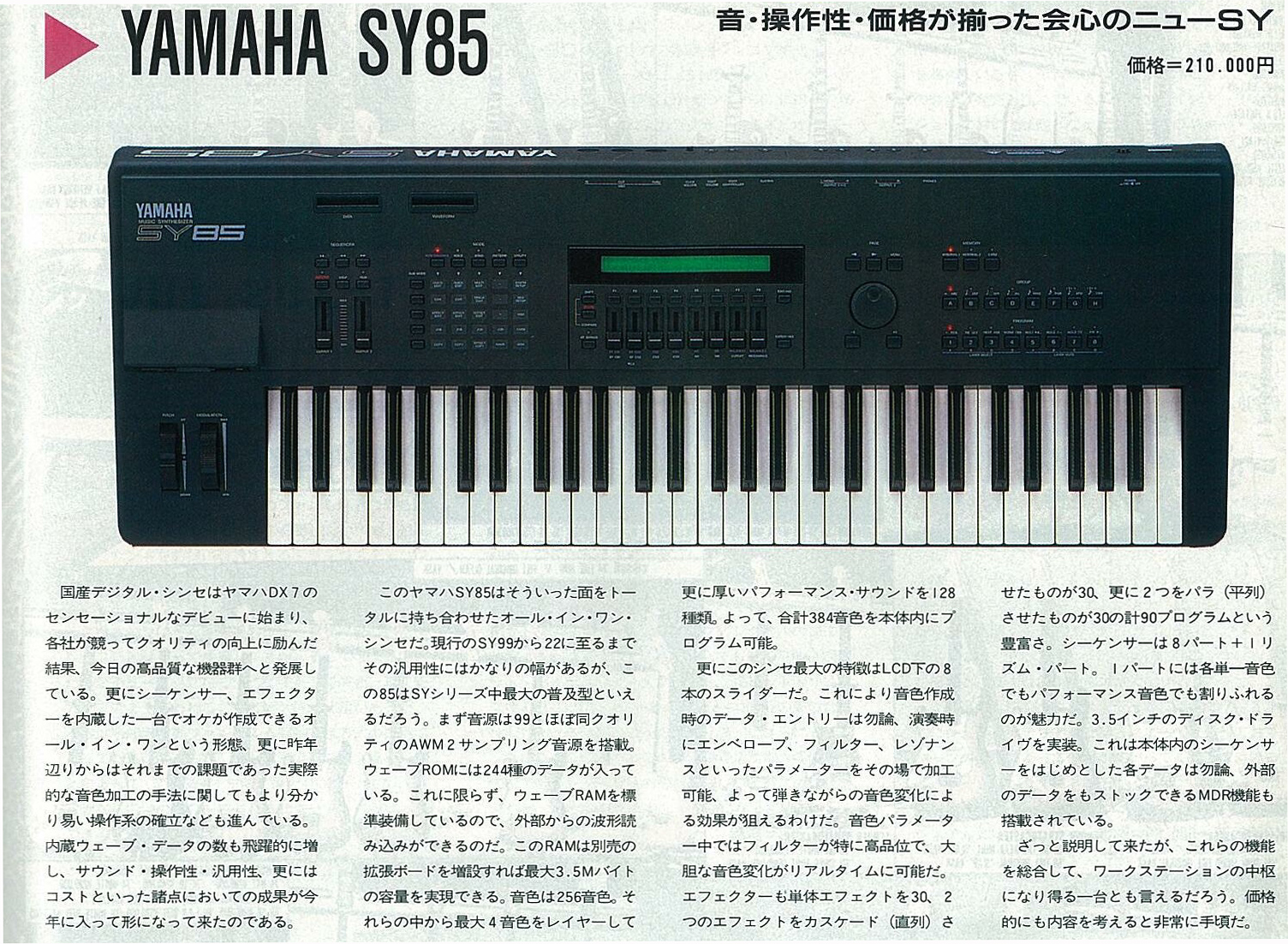 Yamaha SY-85 Music Synthesizer Found – Jim Atwood in Japan