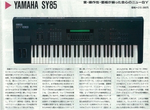 Yamaha SY85 Synthesizer
