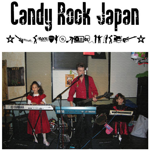 Candy Rock Japan