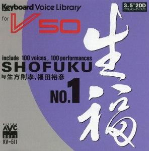 Yamaha V50 Shofuku No.1