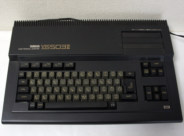 Yamaha YIS503II MSX1 with SFG-05