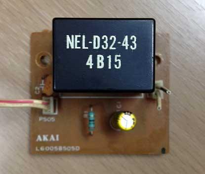 Akai S900 Inverter